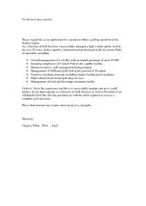 should i attach cover letter to email email cover letter sle with attached resume cover