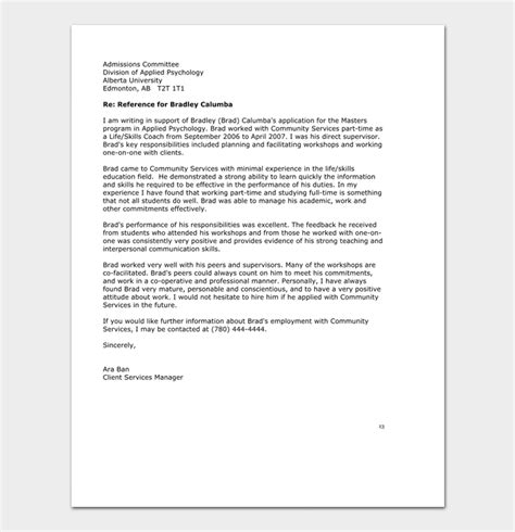 volunteer reference letter samples examples