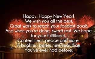 happy new year 2017 quotes for whatsapp images greetings wishes status jokes shayari