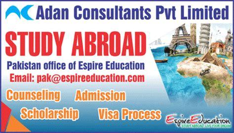 sle scholarship essay study abroad scholarship essay sle 28 images 9
