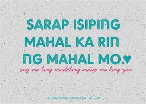 Or In Tagalog Pakilig Sa Sarili Hahaha Tagalog Quotes Quotes