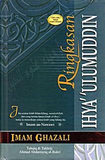 Ringkasan 5 Buku Best Seller Seri 1 lutfi agency ringkasan ihya ulumuddin