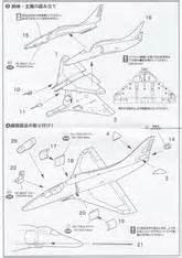 stevie blatz reviews platz hobby 1 144 a 4e skyhawk model kit
