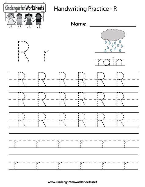 kindergarten activities with the letter r kindergarten letter r writing practice worksheet printable