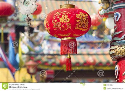 new year lantern day lanterns in new year day stock photo image