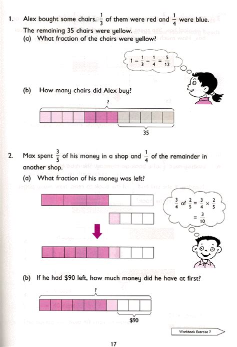 dividing fractions word problems 7th grade word problems