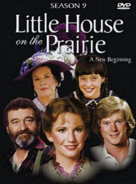 little house on the prairie tv show episodes little house on the prairie season 9 little house on the prairie wiki fandom