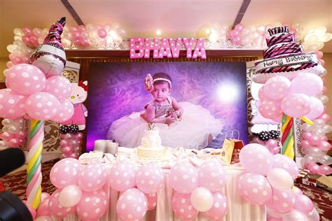 baby girl first birthday party decorations at home ideas first birthday decoration ideas at home for girl luxury