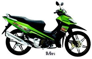 Disk Cakram Depan Kawasaki Zx 130 harga sparepart kawasaki zx 130 motorcycle part
