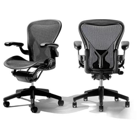 Herman Miller Aeron Size B Task Chair Posturefit