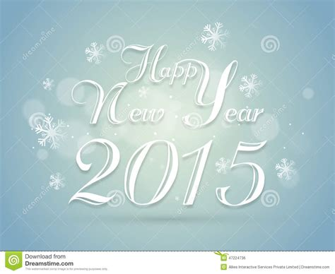 happy new year 2015 banner poster or banner for happy new year 2015 stock