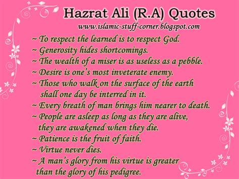 hazrat usman biography in english june 2013 free islamic stuff stock photos islamic