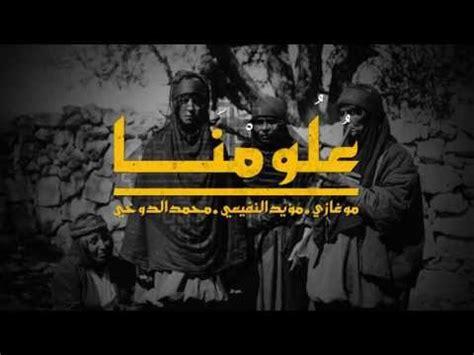 bait kafeel official release hd اغنية خلى ولى دنيا جديد روتانا doovi