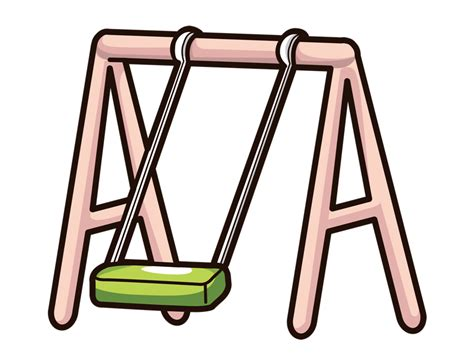 swing free free cartoon swing clip art