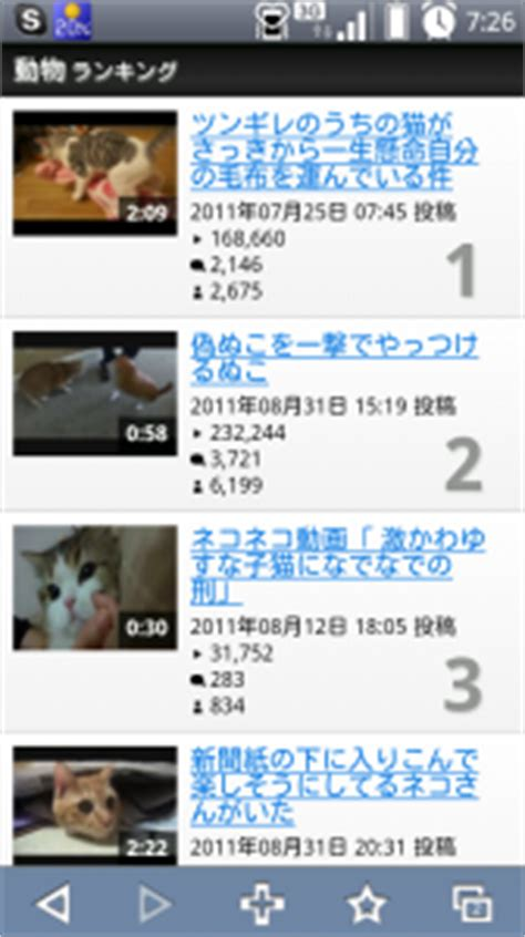 boat browser iphone boat browser mini デザインと軽快動作が魅力 iphoneの safari 風ブラウザ