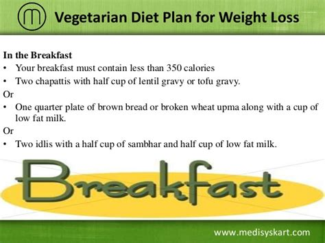 weight loss vegetarian diet vegetarian diet for weight loss weight loss vitamins for