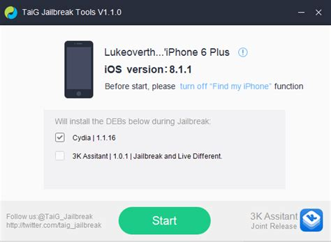 jailbreak download and ios software download ios 8 1 1 jailbreak taig tool updated to version 1 1