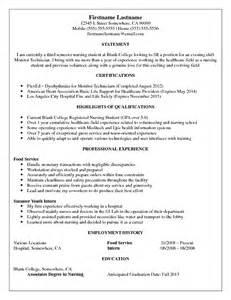 resume for healthcare field monitor technician feedback
