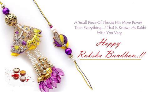 download happy raksha bandhan latest wishes hd images