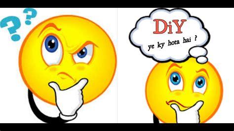 diy mean what does diy means wat is diy what diy means what