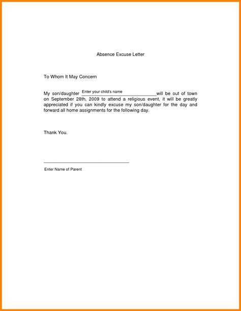 Sle Of Absence Letter For College Excused Absence Letter School Absence Excuse Letter Sle Png Army Bmi Chart