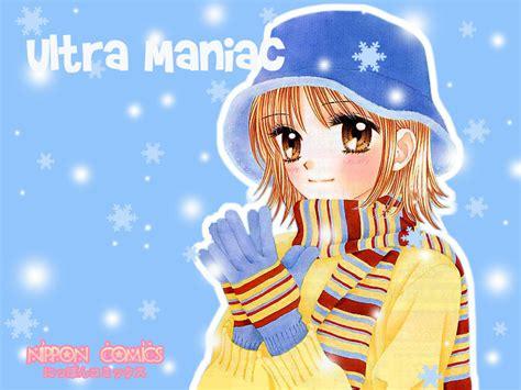 Ultra Maniac 1 4t Wataru Yoshizumi 521057 zerochan