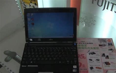 Keyboard Fujitsu Mh330 Putih 1 fujitsu mh330 in fondled on slashgear