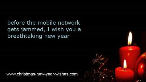 related keywords suggestions for new year eve wishes