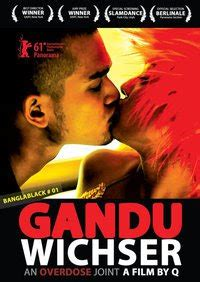 film gandu download watch free movies online 18 gandu 2010 dvd rip 238mb