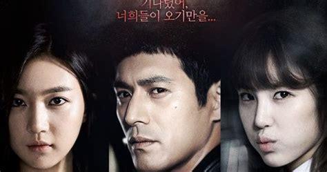 cara download film korea terbaru 2015 film zone cheo yong 2 2015 download serial drama korea