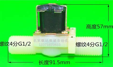 Solenoid Valve 12 Inch 36vdc Normally Valve Elektrik solenoid valve 1 2 inch inchi 1 2 quot penutup aliran air otomatis dc 12v jual arduino jual