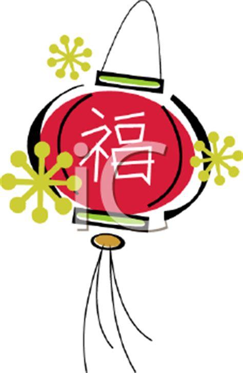 new year lanterns clipart new year lantern clip 2017 2018 best cars