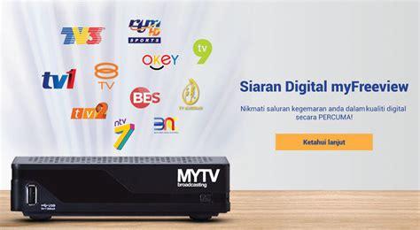 myfreeview digital tv  run maintenance work