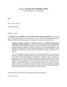 best cover letter introduction cover letter introduction cover letter templates