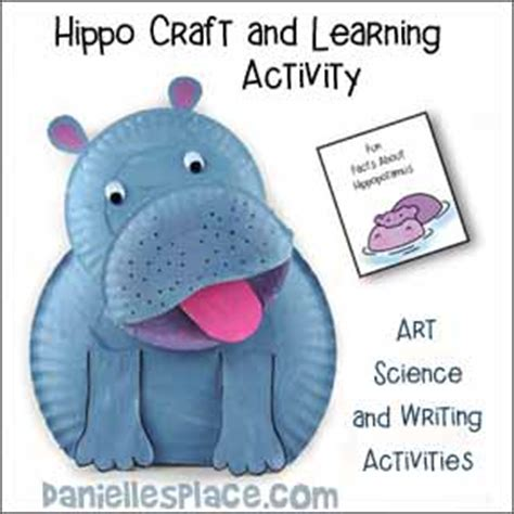 hippo paper plate craft language arts printables categories printable