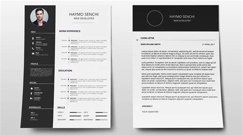 cover letter template design photoshop youtube