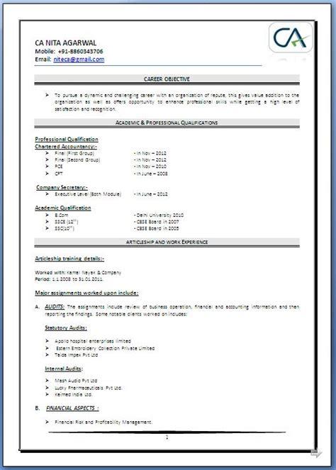 Ca Articleship Resume Format   Resume Format