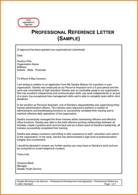 Template Reference Letter Come With Sle Of Invoice Template Reference Letter Professional Reference Letter Template Free