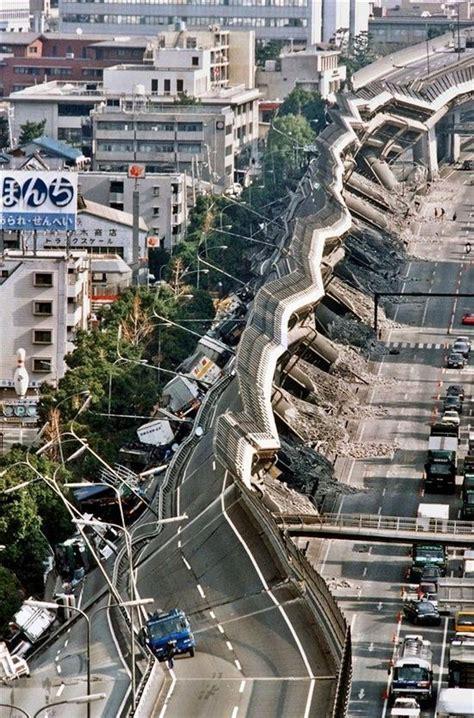earthquake kobe kobe after the big earthquake in 1995 a section of