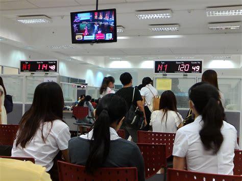 ufficio emigrazione rinnovare il visto ed in thailandia