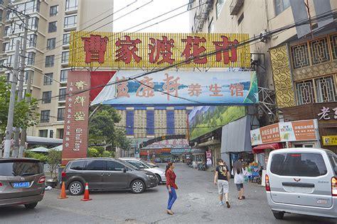 international home decor jinsheng international home decor market home decor
