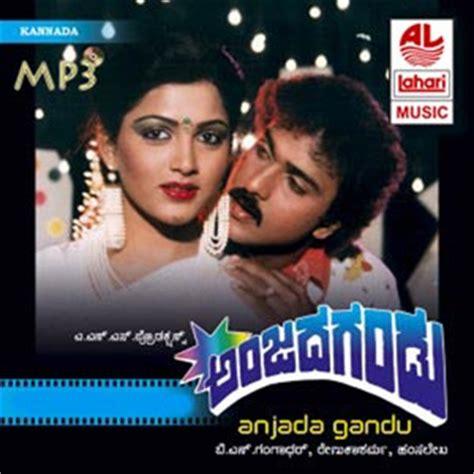 download mp3 from hungama anjada gandu songs download anjada gandu songs mp3 free