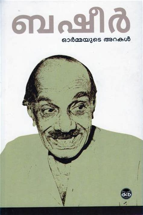 biography vaikom muhammad basheer malayalam oormayude arakal memoirs by vaikom muhammad basheer dc