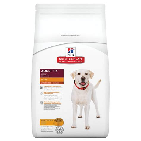 hill s science diet large breed light hill s canine light large breed