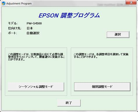 reset epson printer by yourself download wic reset reset epson printer by yourself download wic reset