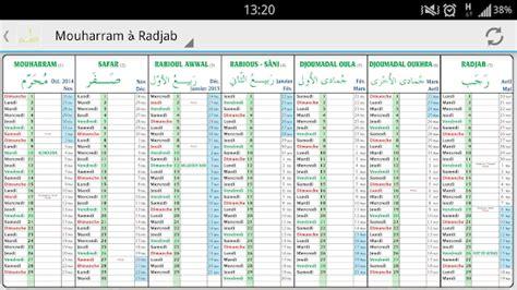 Calendrier Islamique Maroc Calendrier Musulman 2016 Gratuit Rapide Et S 251 R