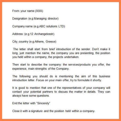Company Introduction Letter Doc 6 company introduction letter sle doc company letterhead