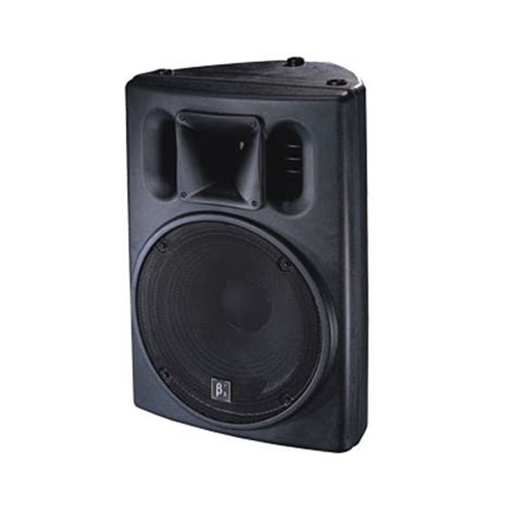 Speaker Subwoofer 12 Murah Speaker Aktif Beta 3 U12a Paket Sound System Profesional Indonesia