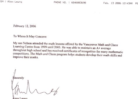 Letter Of Recommendation writing a letter of recommendation for a graduate student