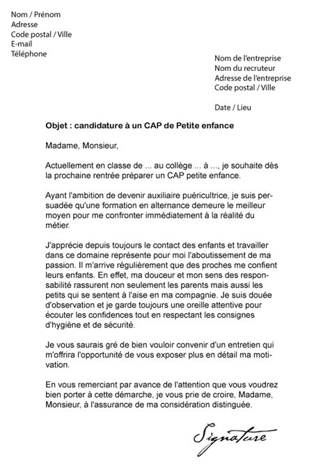 Lettre De Motivation Ecole Formation En Alternance 11 lettre de motivation stage d observation exemple lettres